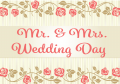 Wedding Banner (可加印名字)