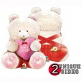 Beary Special Bear Red Balloon