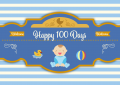 Newborn Boy 100 days / Baby Shower (可加印名字或改文字)