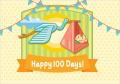 Newborn 100 days / Baby Shower (可加印名字或改文字)