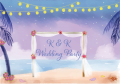 Beach Wedding Banner (可加印名字)